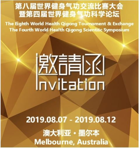 The 8th World Health Qigong Tournament 2019, Melbourne
